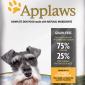 Applaws Senior All Breeds - Суха Храна за Възрастни Кучета от Всички Породи с 75% Пиле