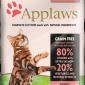 Applaws Adult Chicken with Extra Salmon - Премиум Суха Храна за Котки с 80% Сьомга и Пиле