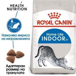 Royal Canin Indoor 27, Храна за Котки Живеещи на Закрито